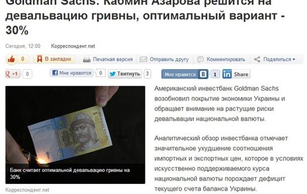 Курс доллара – началось!