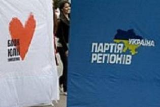 Агонизирующая оппозиция Донбасса