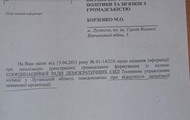 Народный депутат Бережная оказывает влияние на суд