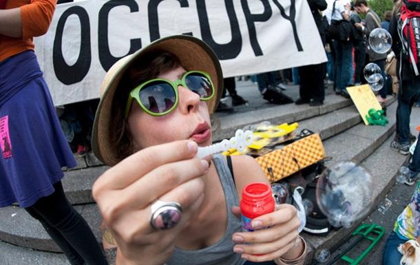 Occupy  с пользой
