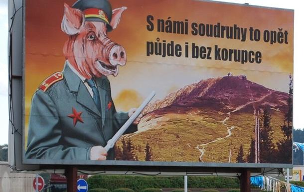 Комуністична партія зміцнює у Чехії свої політичні позиції