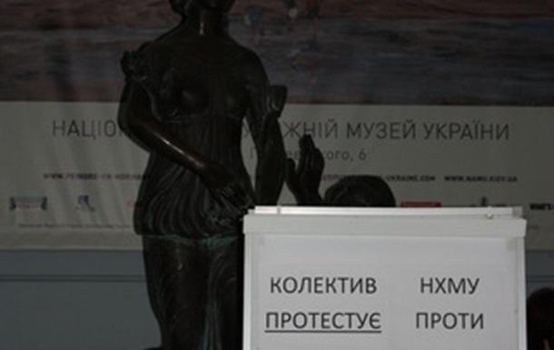 Відкрита доповідна колективу НХМУ Міністру культури України п. Кулиняку М.А.