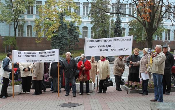 Первые результаты «Территориальной Платформы Украины»