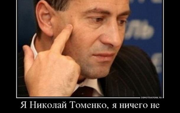 Водочный Магнат Климец борется с «Пивным алкоголизмом»