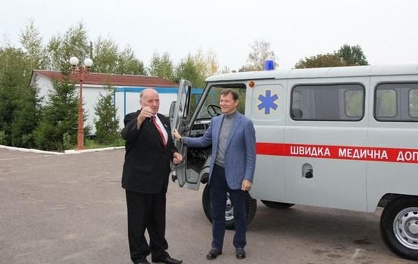 Подарував автомобіль «швидкої допомоги» районній лікарні