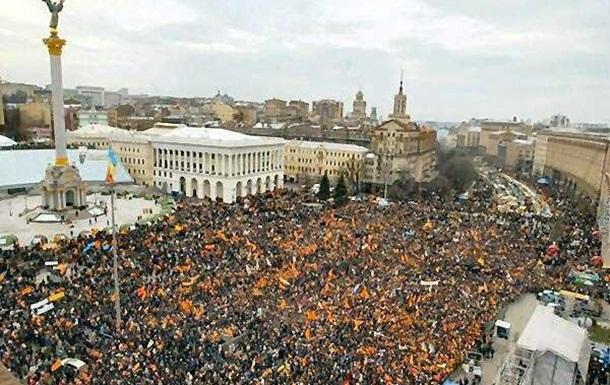 Мирна Всенародна Конституційна Революція. Київ 1 - 2 травня 2013.