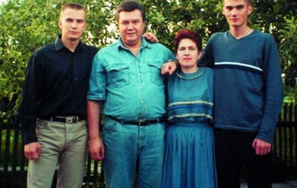 Муму и Януковичи