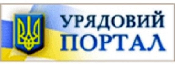 «Правительственный контактный центр» в режиме «on-line»