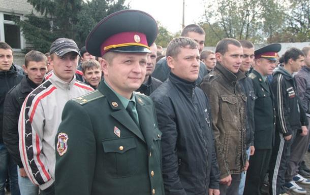 У рамках призовної кампанії «Осінь-2012» 1090 львів'ян відправляться до війська