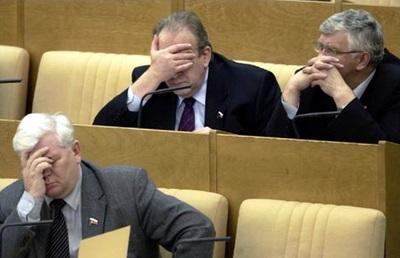 Законопроекты  отводы  или ловкий трюк Парламента