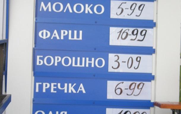 Визит Азарова в Кировоград как удар по «самому малому» бизнесу
