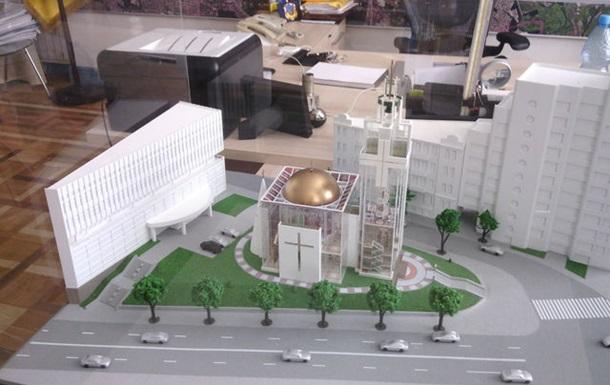 Стрітенську церкву відбудують за сучасним архітектурним проектом (ФОТО)