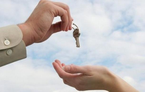 Телефонная «горячая линия» по условиям получения доступного жилья открыта