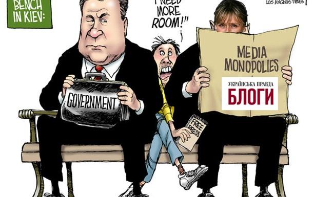 Я – політичний біженець з «Української правди» :)