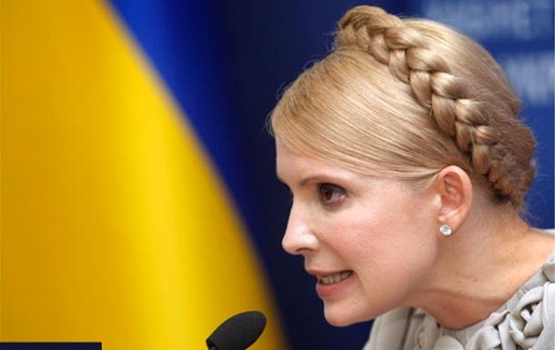 Тимошенко = Pussy Riot?