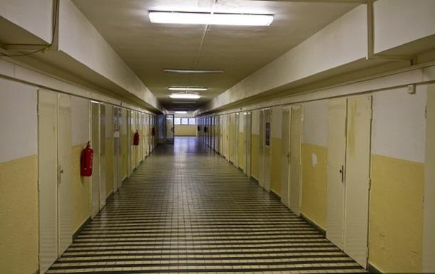 В'язниці чи гуртожитки?!