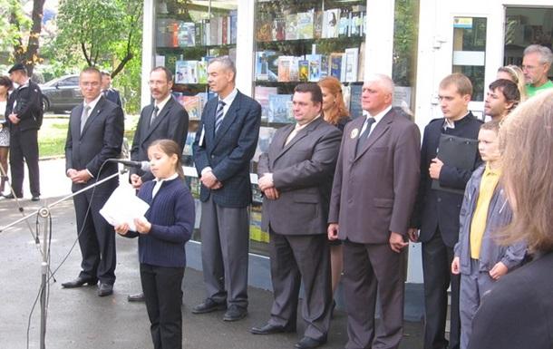 Фото звіт, шостої річниці Свята українського словника місто Київ