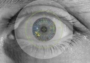 Банки используют шпионские технологии