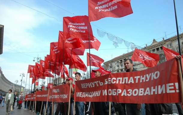 Комсомольцы оккупировали Киевскую горадминистрацию
