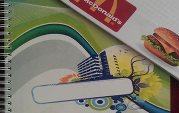 В Одессе, студентам будут бесплатно раздаваться тетради с полезной рекламой