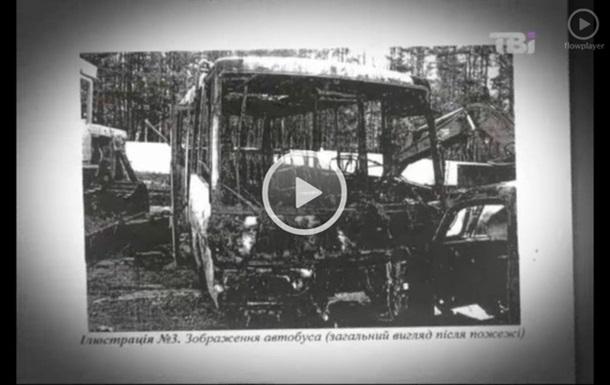 Небезпечний шлях до знань в автобусах від бізнес-міністра