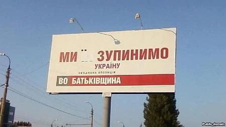 Битва за Тернополь