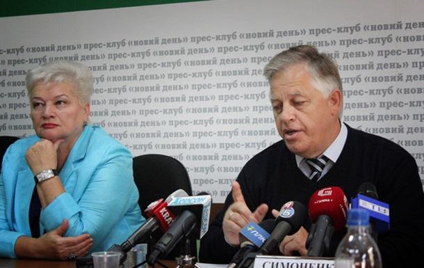 Цинічна брехня Петра Симоненка