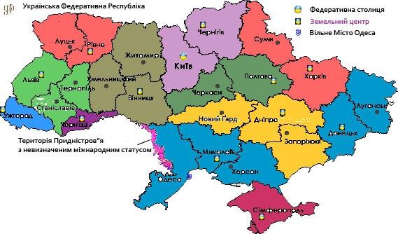 Федерализация Украины  гарантия  признания  Подкарпатской Руси