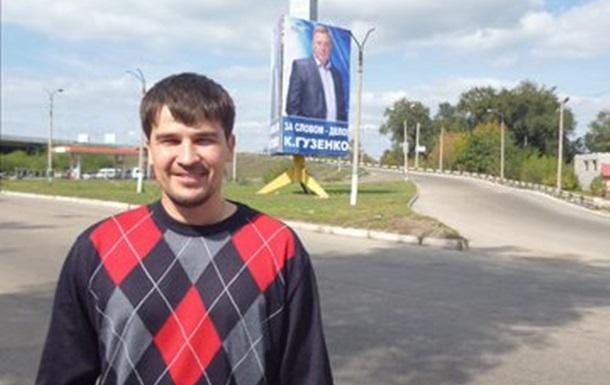 За «бабушку с котом» ставят на колени по программе Днепропетровского губернатора