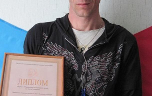 Визначено лауреата міжнародної премії ім. Олеся Ульяненка