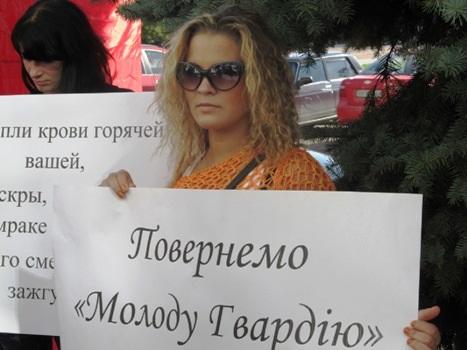 Молодую гвардию  - в школы! Комсомольцы Украины провели пикеты