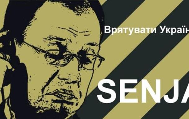 Яценюк/Тимошенко