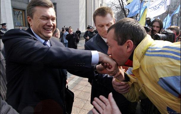 «Донбас» - кишеньковий офшор для донецьких .