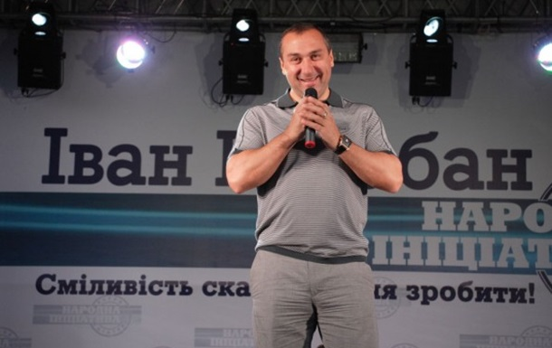 В Киеве судят кандидата в народные депутаты. Заседание перенесли