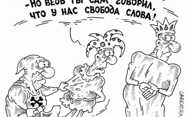 На кого працює газета  Чернігівщина ?! Частина 1