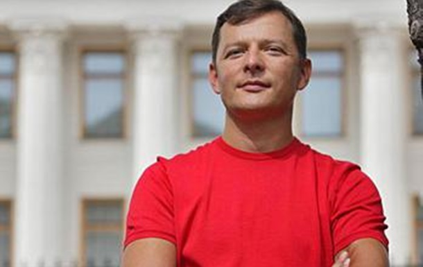 Партія реіонів програла вибори Ляшку на Чернігівщині