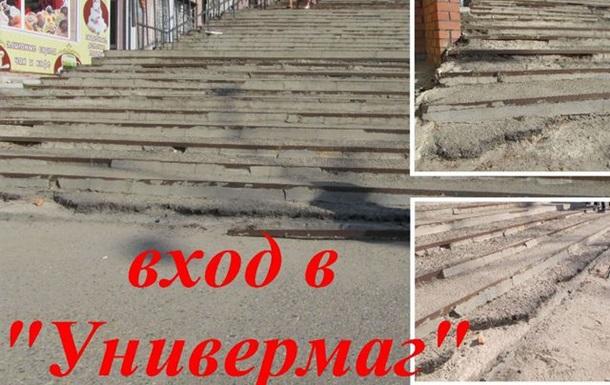 Сколько потребуется времени на ремонт ступенек для входа в «Универмаг» г. Усть-Л