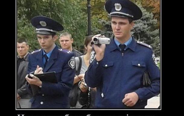 Давай за ТВІ! Дніпетровськ.