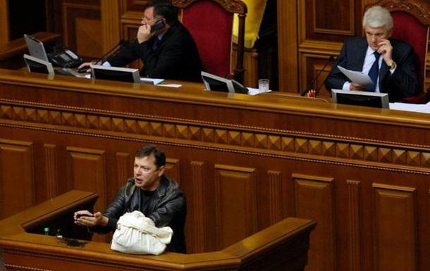 Земельний банк перетворить українців на кріпаків