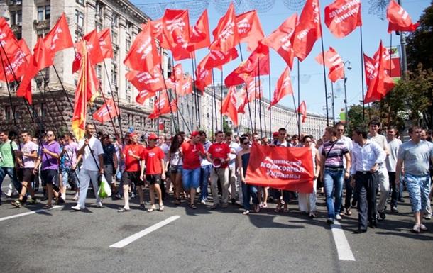Цели коммунистов - самые реалистичные и выполнимы!