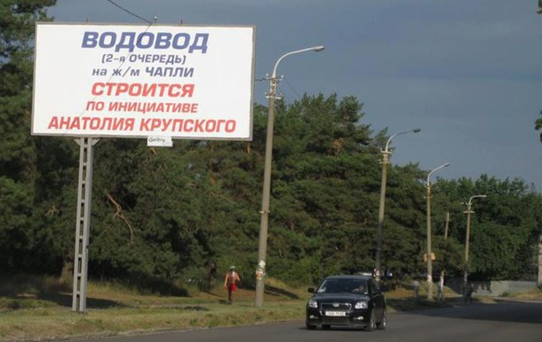Кандидат-віщун: Дніпропетровський різновид кандидатів у народні депутати України