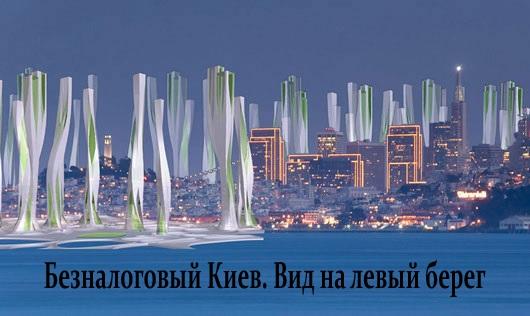 Украина - из грязи в князи