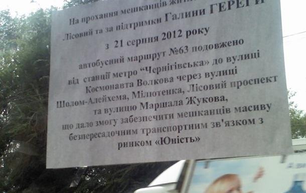 І знову Галина Герега.