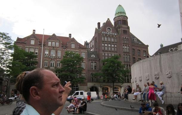Веселый город Амстердам