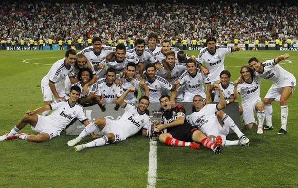 Перемога Реалу над Барселоною