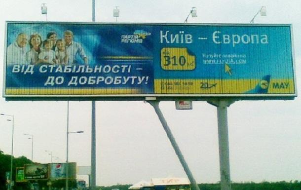 Хто найбільший підбурювач та революційний агітатор в Україні?