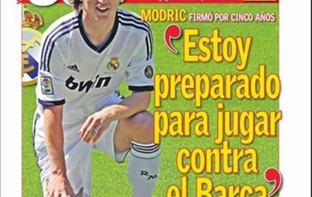Новий гравець мадридського  Реалу .