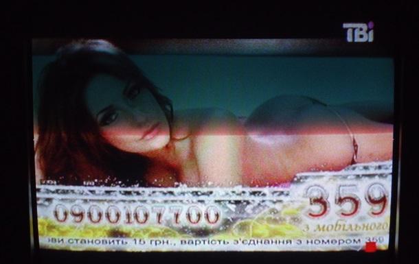 Спасыба Виталик с ТВ-вай!
