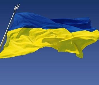 Благословенна незалежність України