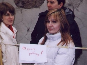 Украинские заробитчане